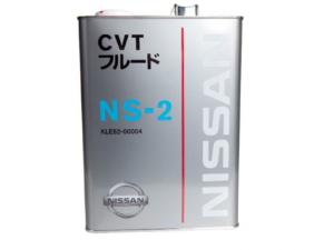 NISSAN_CVT_NS-2