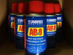 AB-8_ABRO