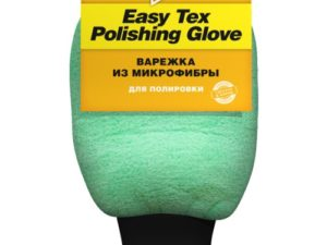 varegka_dlya_polirovki_kangaroo_easy_tex_multi_polishing_glove_1